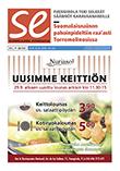 SE_223-MINI