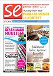 SE_220-MINI