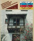 04_1985-MINI