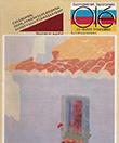 05_1988-MINI