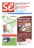 SE_267-MINI